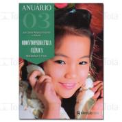 Anuário Odontopediatria Clínica – Integrada e atual Vol 3